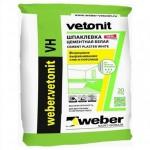 weber.vetonit VH Шпаклевка финишная цементная влагостойкая белая 20кг