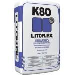 Клей для укладки плитки LITOFLEX K80
