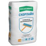 Наливной пол Быстротвердеющий ОСНОВИТ СКОРЛАЙН Т- 45, 20 кг